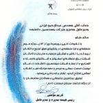 bahre-14-max